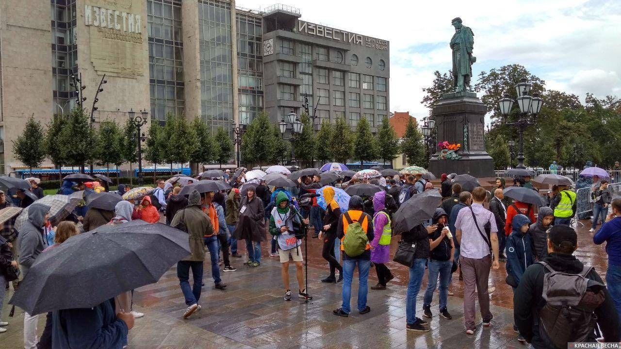 «Гуляние» на Пушкинской площади