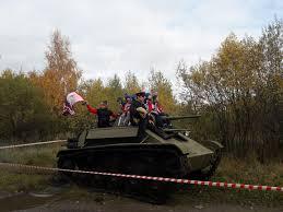Танковый фестиваль