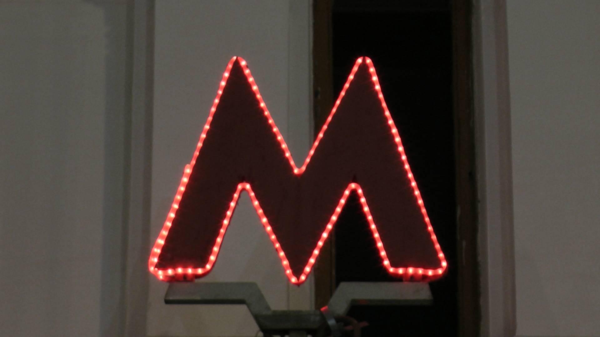 Логотип Метро. Москва