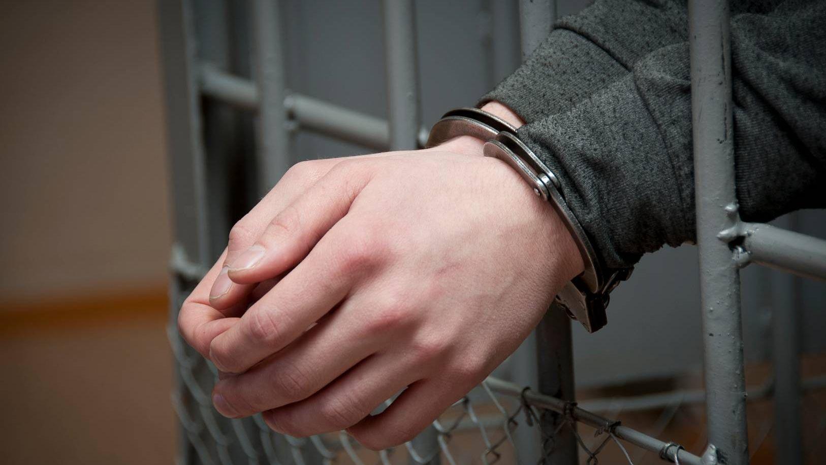 Тюрьма [minjust.ru]