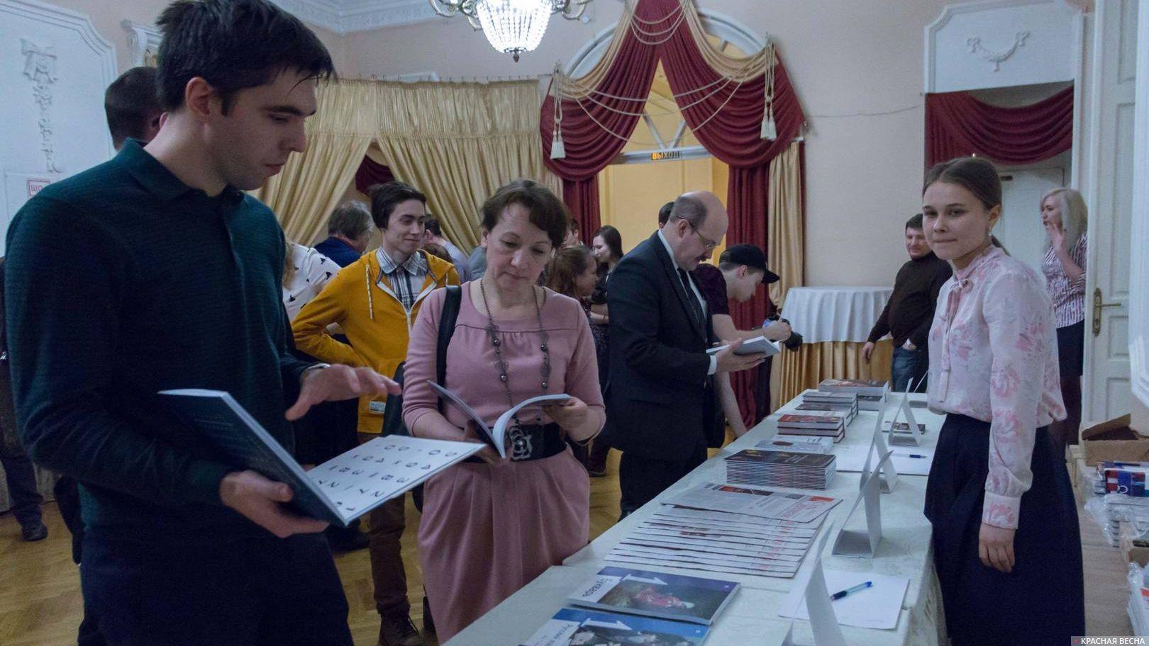 Презентация книги «Украинство». Екатеринбург. 22.02.2018