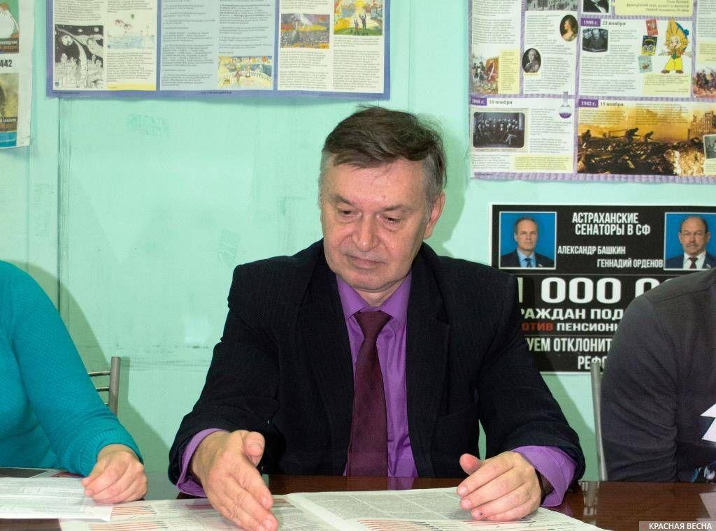 Обсуждение итогов АКСИО-8. Астрахань
