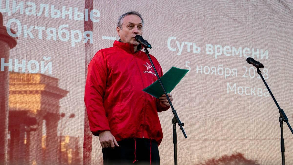 Игорь Кудряшов. Митинг Сути времени 5 ноября 2018 года в Москве