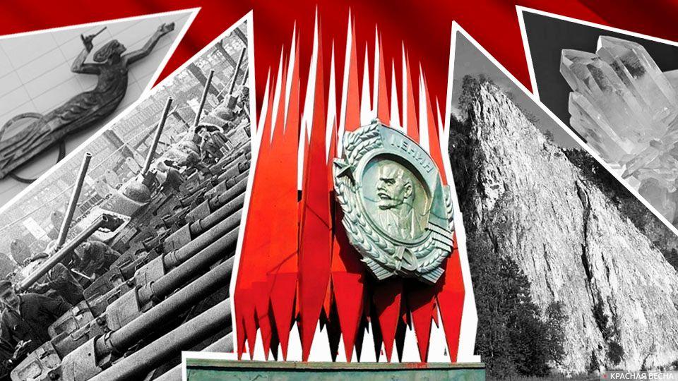 Краснознаменная группа с орденом Ленина
