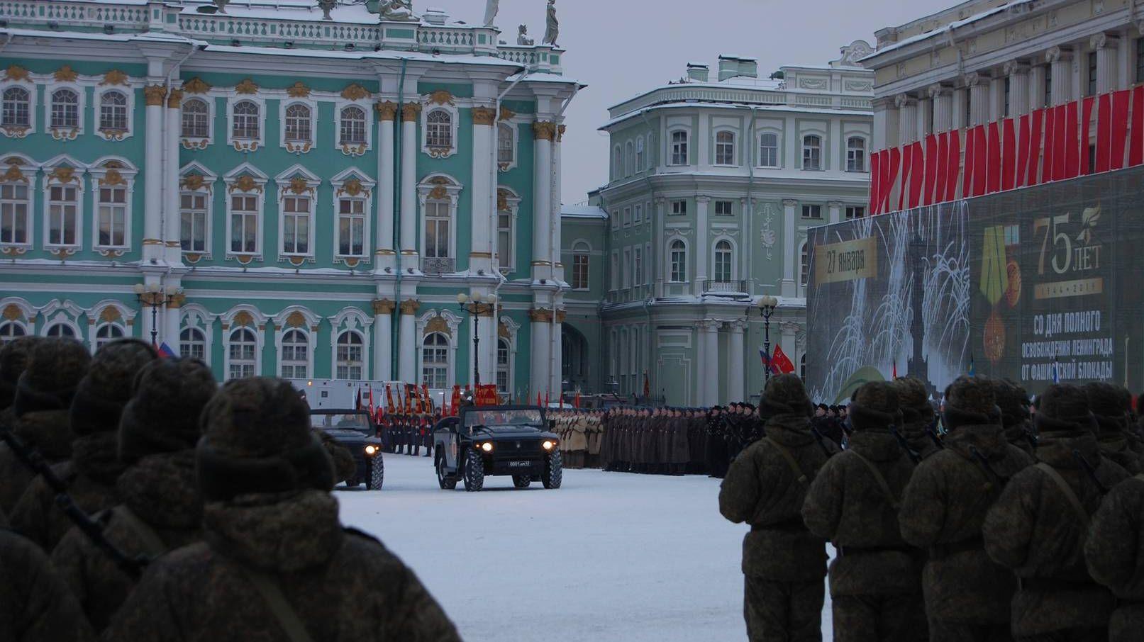 Парад в честь 75-й годовщины полного освобождения Ленинграда от фашистской блокады, Дворцовая площадь, Санкт-Петербург
