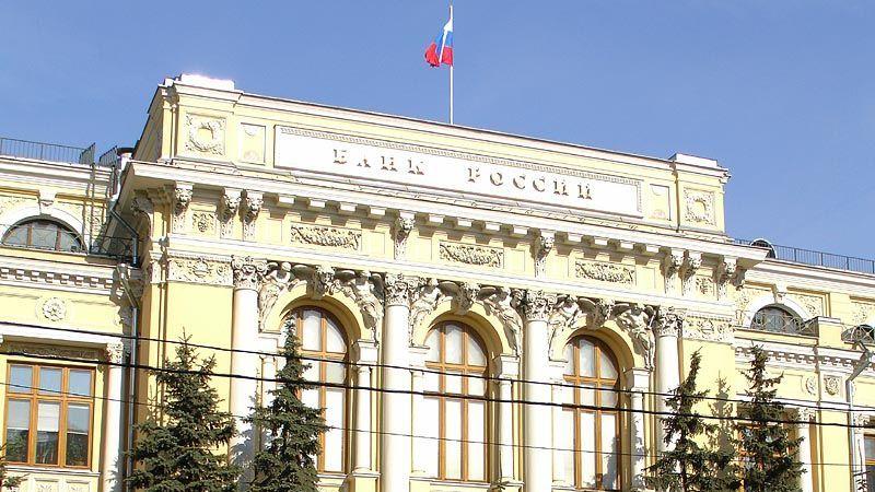 «Коммерсант» узнал онамеренииЦБ ужесточить ипотеку