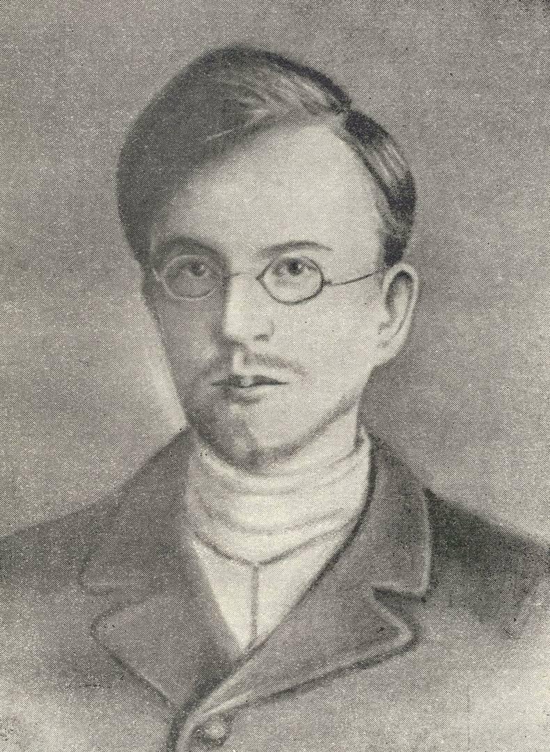 Николай Евграфович Федосеев