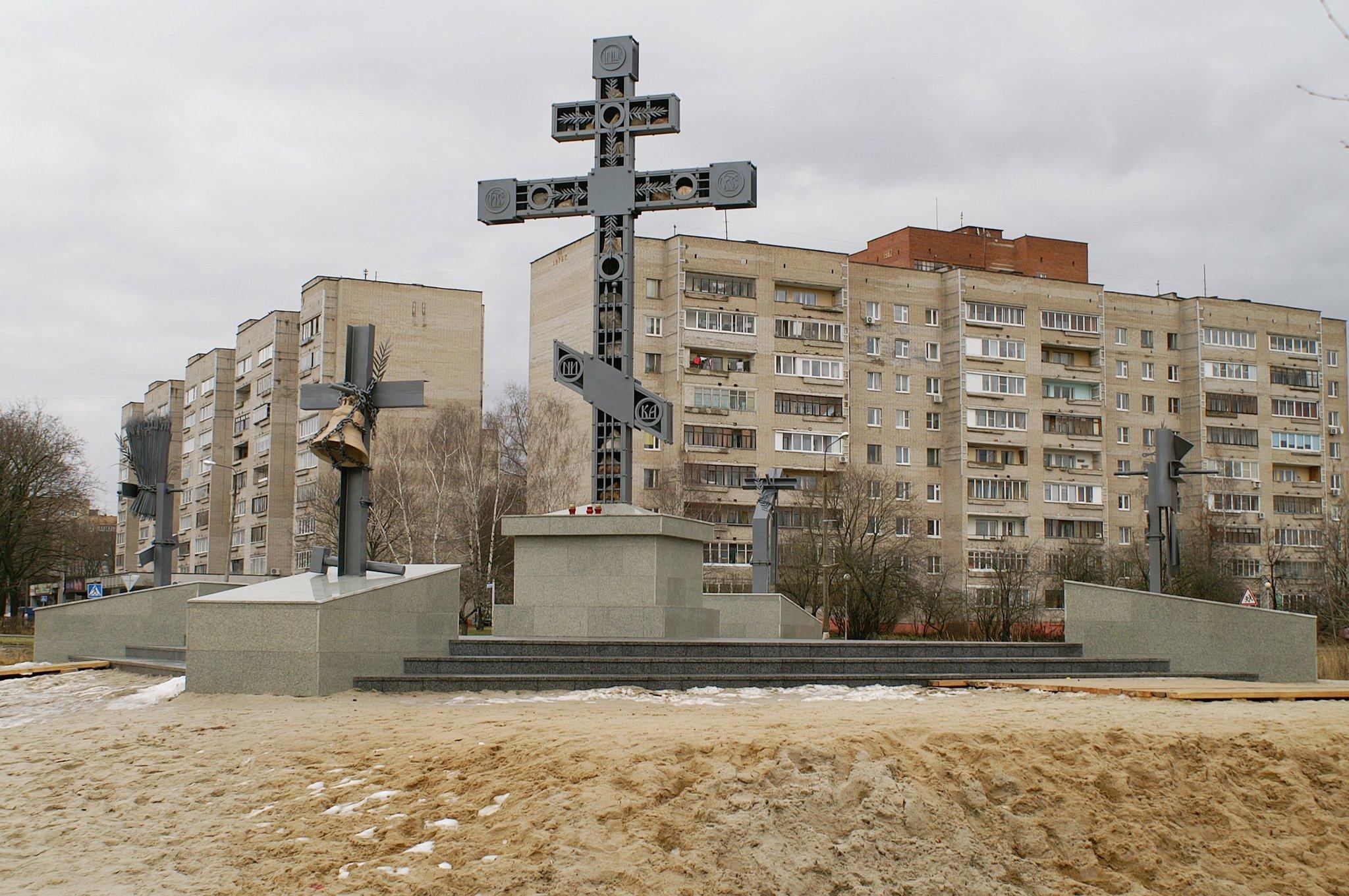 Поклонный крест в честь и память Новомучеников и Исповедников Российских. г. Черноголовка