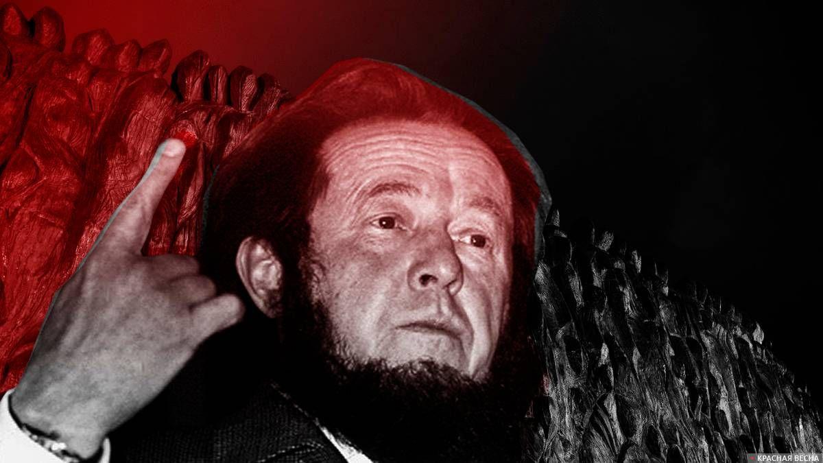 Солженицын - Иуда