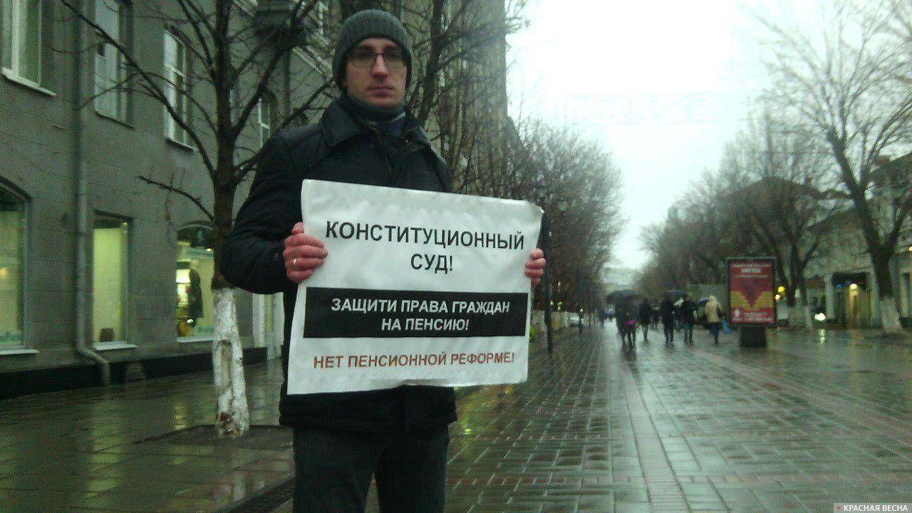 Пикет против пенсионной реформы в Саратове
