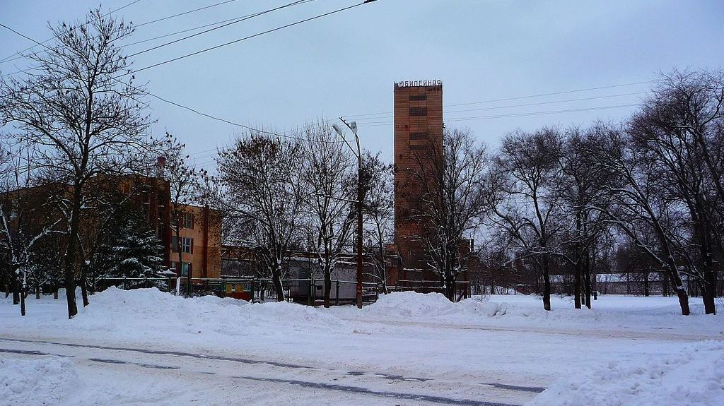 Кривой Рог шахта «Юбилейная» зимой