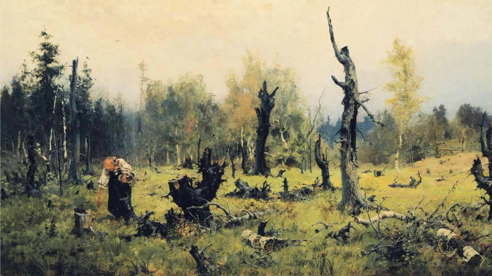 Василий Поленов. Горелый лес (фрагмент). 1881