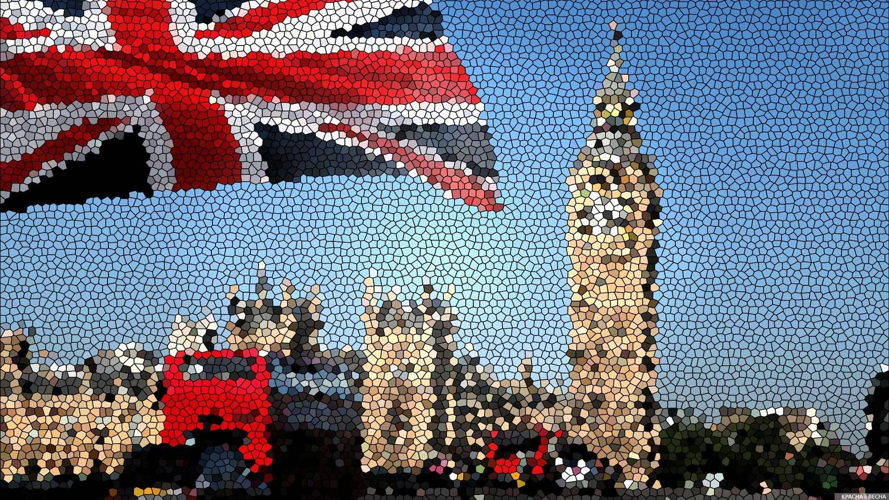 Лондон. Великобритания