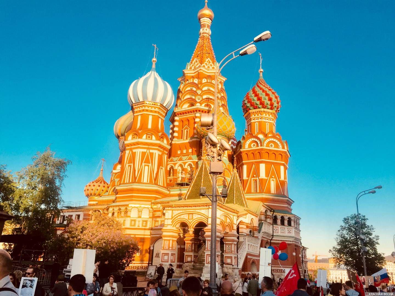 «Бессмертный полк». Москва