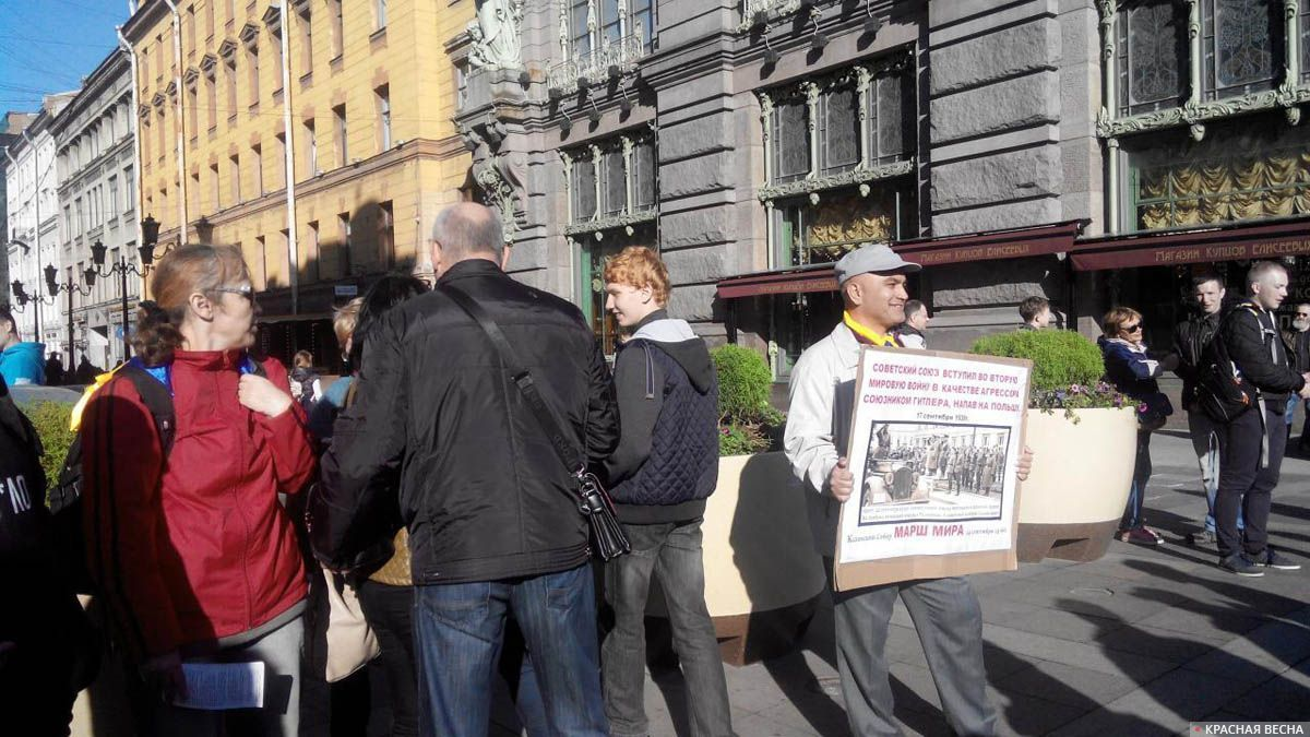 Петербург. Пикет в поддержку Марша мира. 17.09.2017