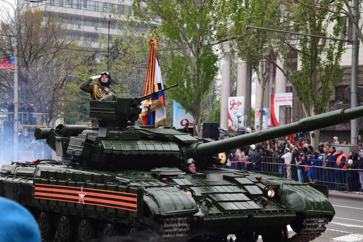 Парад Победы в Донецке