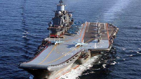Адмирал Кузнецов