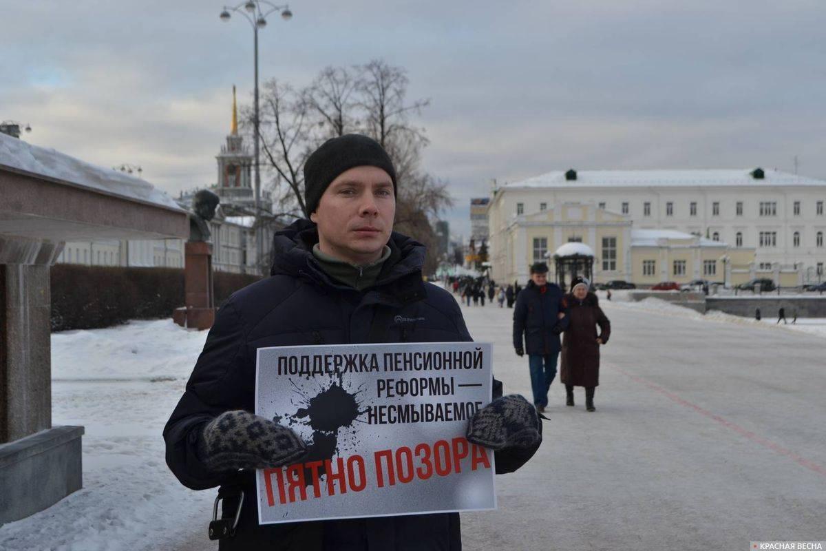 В Екатеринбурге позицию представителей власти, сказавших