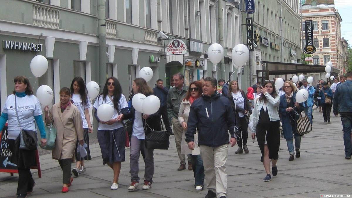 Флешмоб родителей петербургской школы №700. 19.05.2018