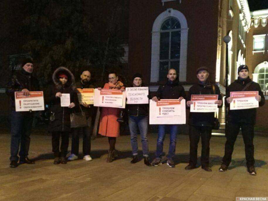 Пикет против пенсионной реформы в Воронеже, 03.04.2019