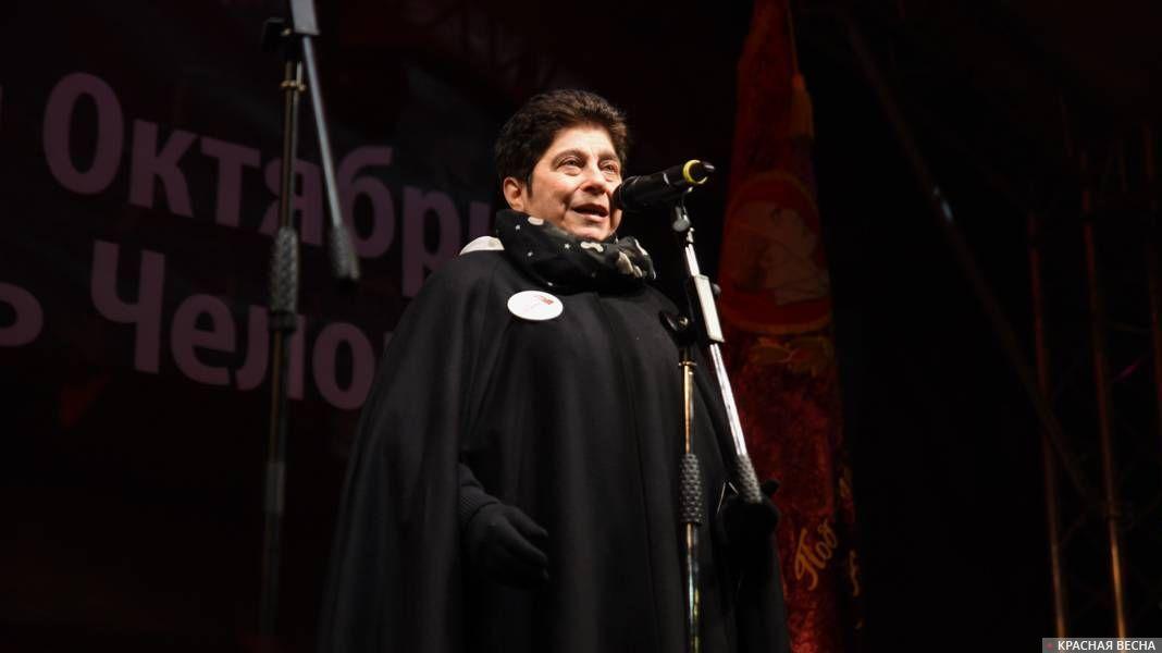Мария Мамиконян на митинге движения «Суть времени» 7 ноября 2019 года