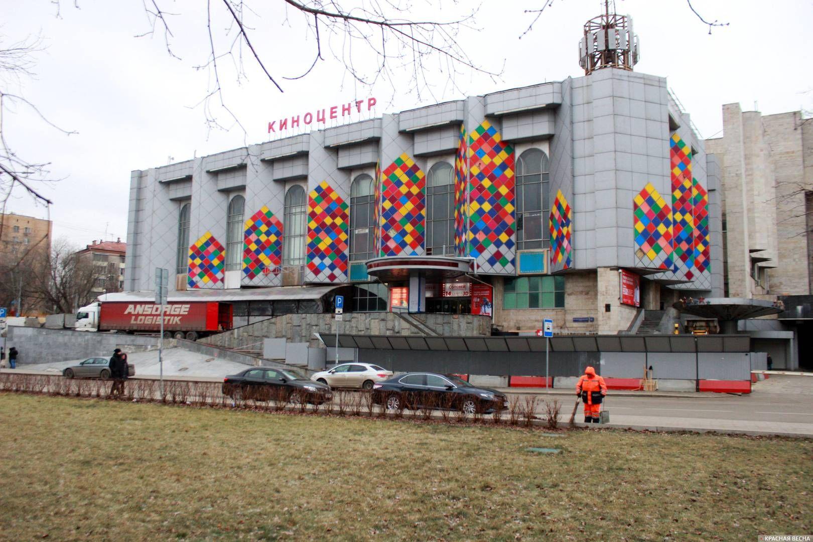 Киноцентр «Соловей» закрыт