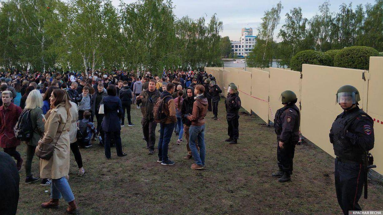 Протест в Екатеринбурге
