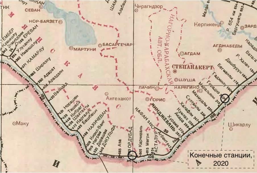 Конечные станции на Закавказской ж/д имени Л.П.Берия со стороны Нахичевани и Баку по состоянию на 2020 г.
