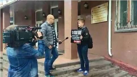 Пикет у офиса телекомпании 25 сентября 2018 г. в Брянске