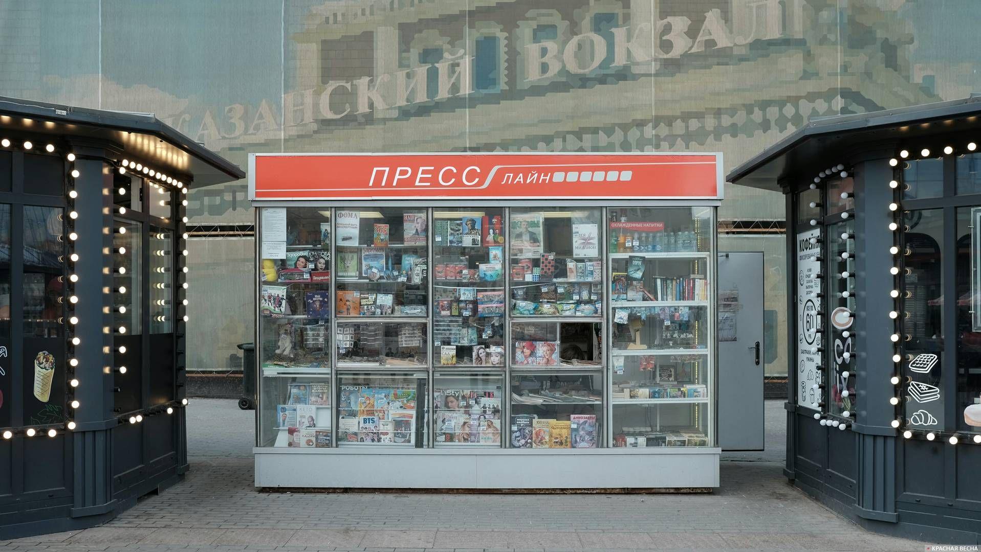 Киоск на Комсомольской площади