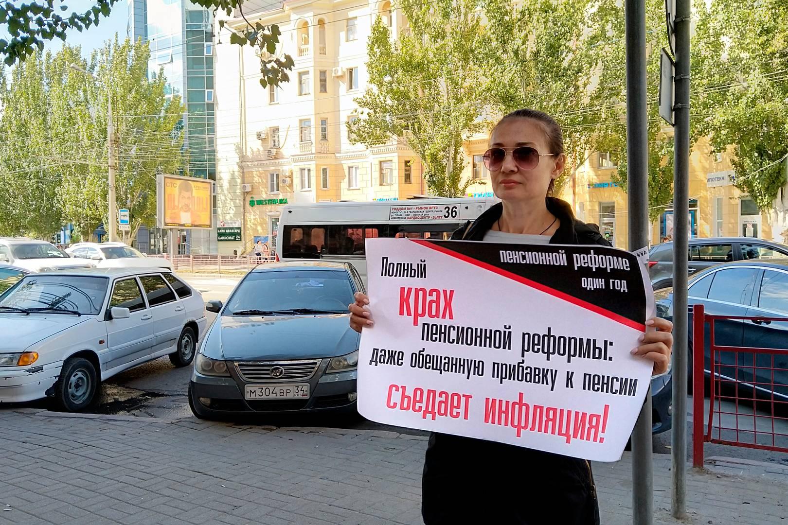 Пикет против пенсионной реформы. Волгоград, 3 октября 2019
