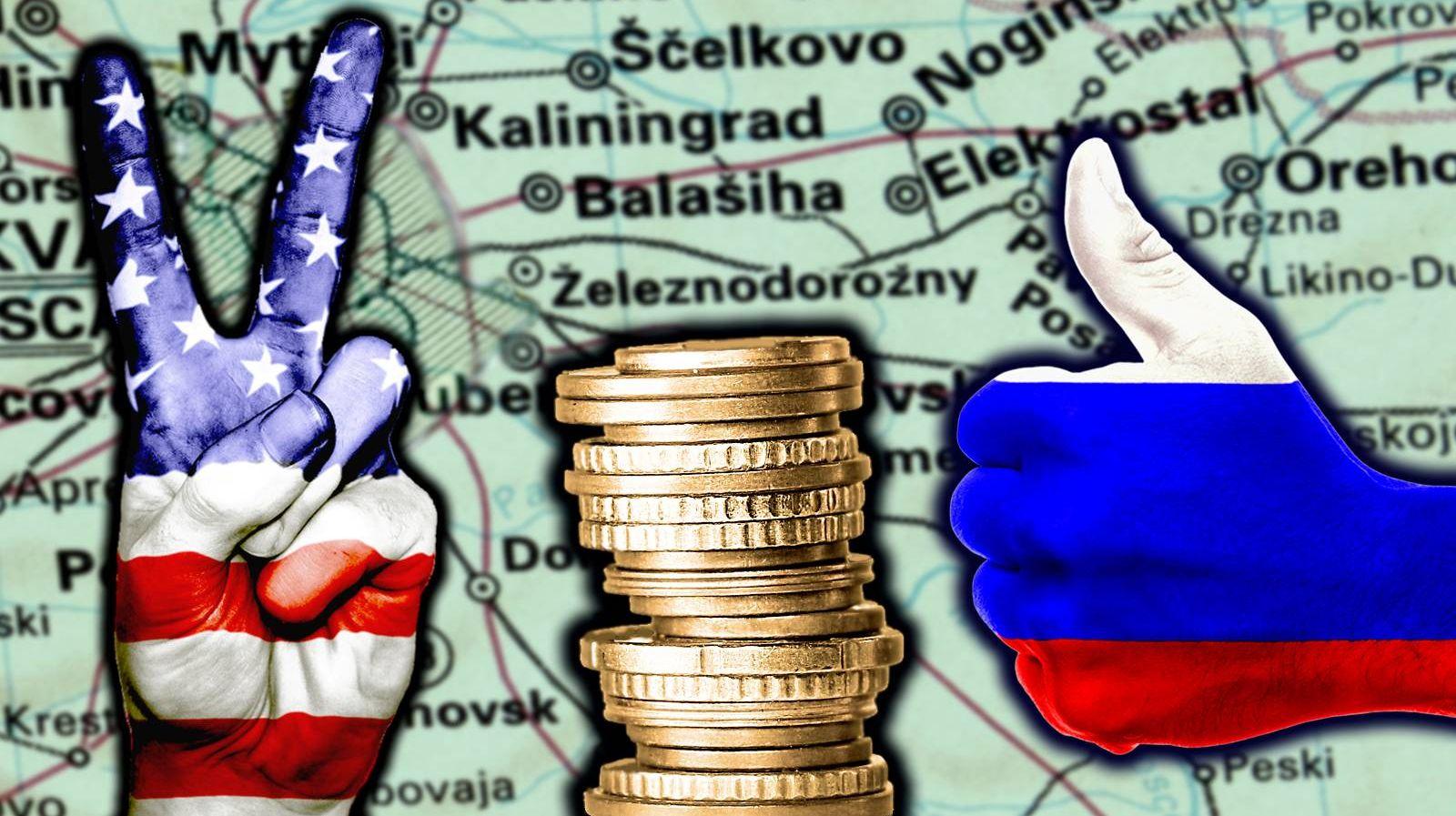 Продажа России США