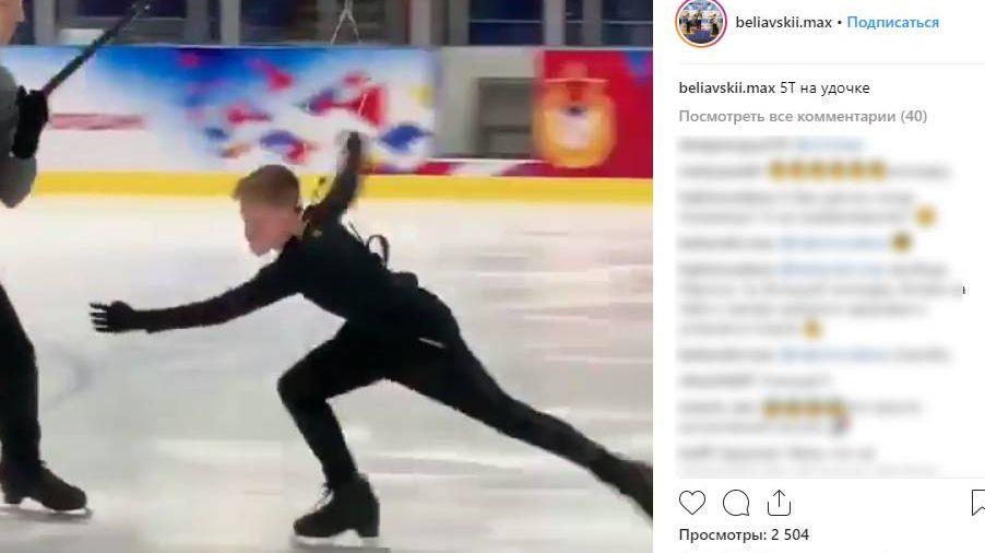 Максим Белявский исполняет пятерной тулуп