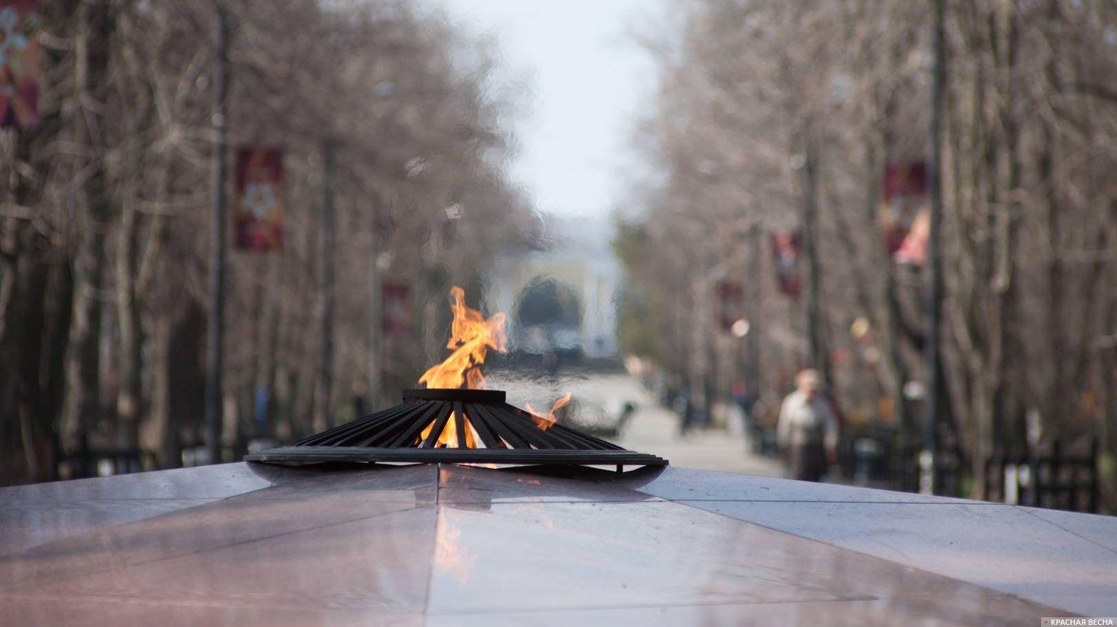 Вечный огонь, Таганрог