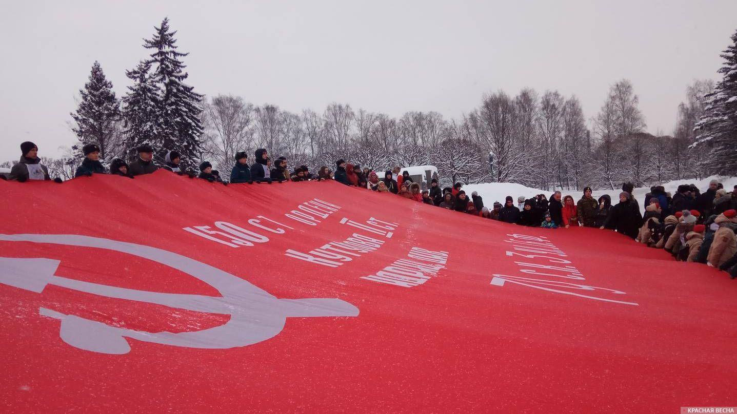 Знамя на Пискаревском кладбище