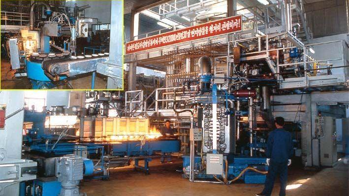 Фабрика стекла в городе Хучон