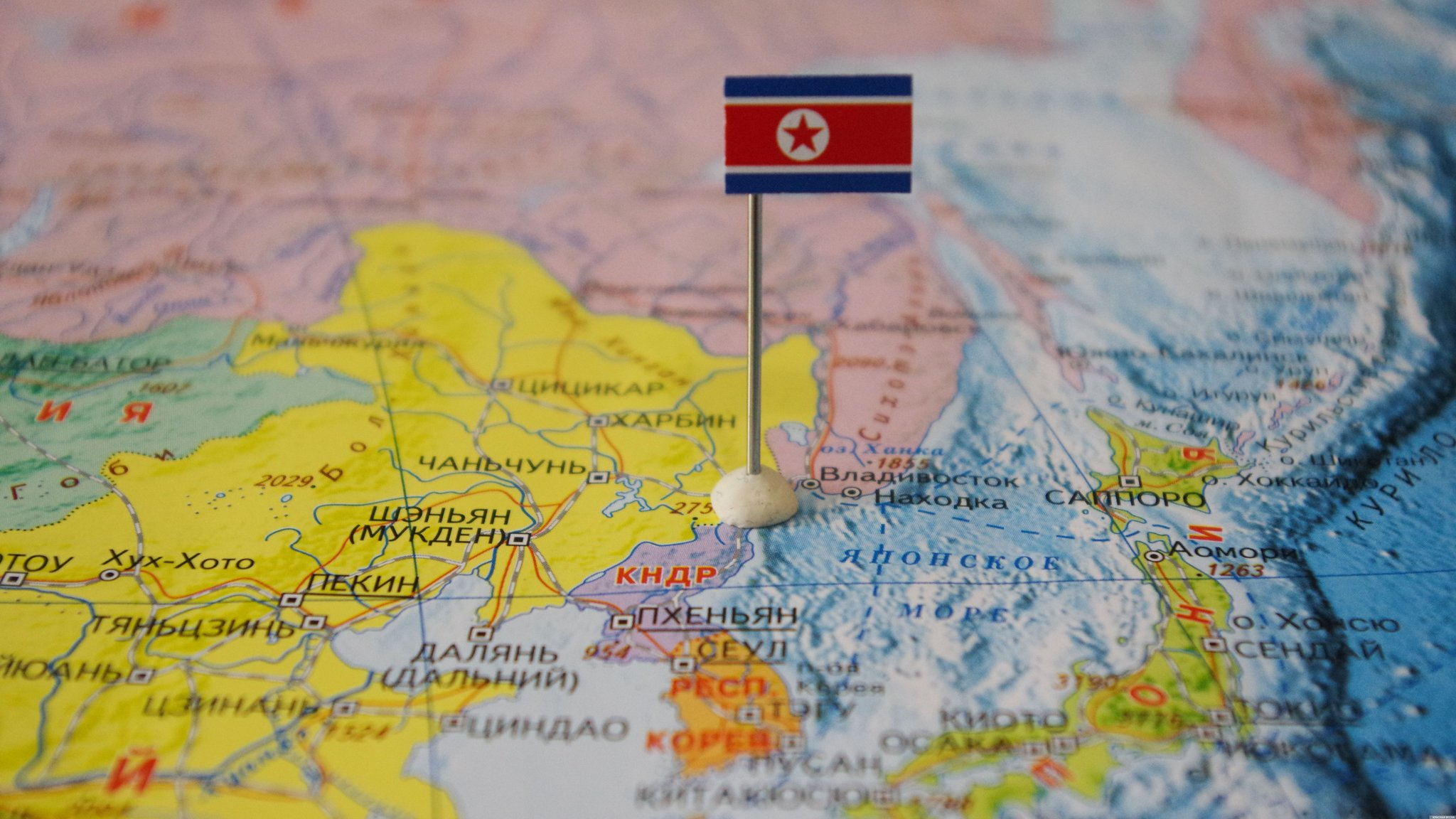 КНДР с флагом на карте мира. 08.11.17