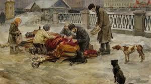 Иван Владимиров. Голод. 1918