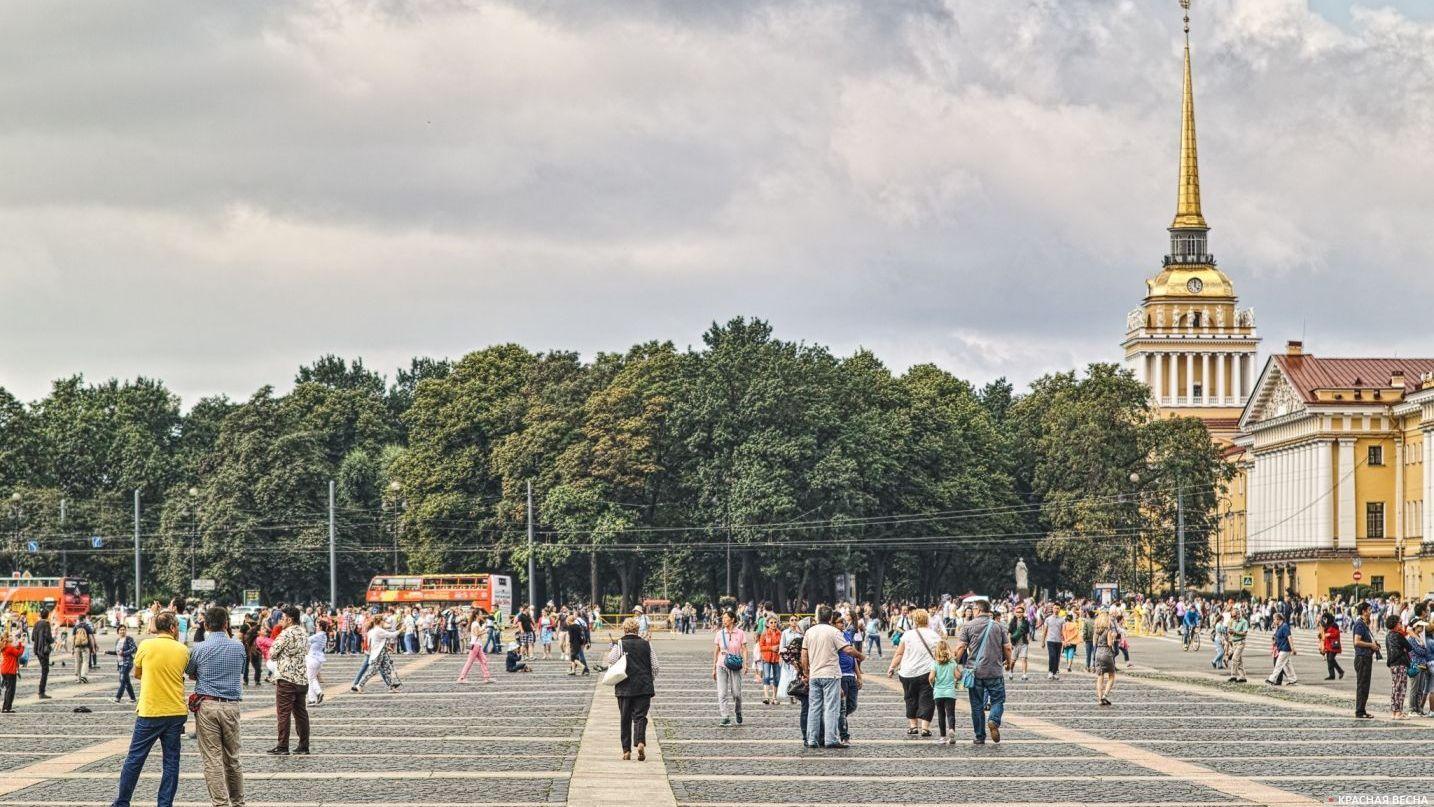 Дворцовая площадь. Санкт-Петербург. 08.2016