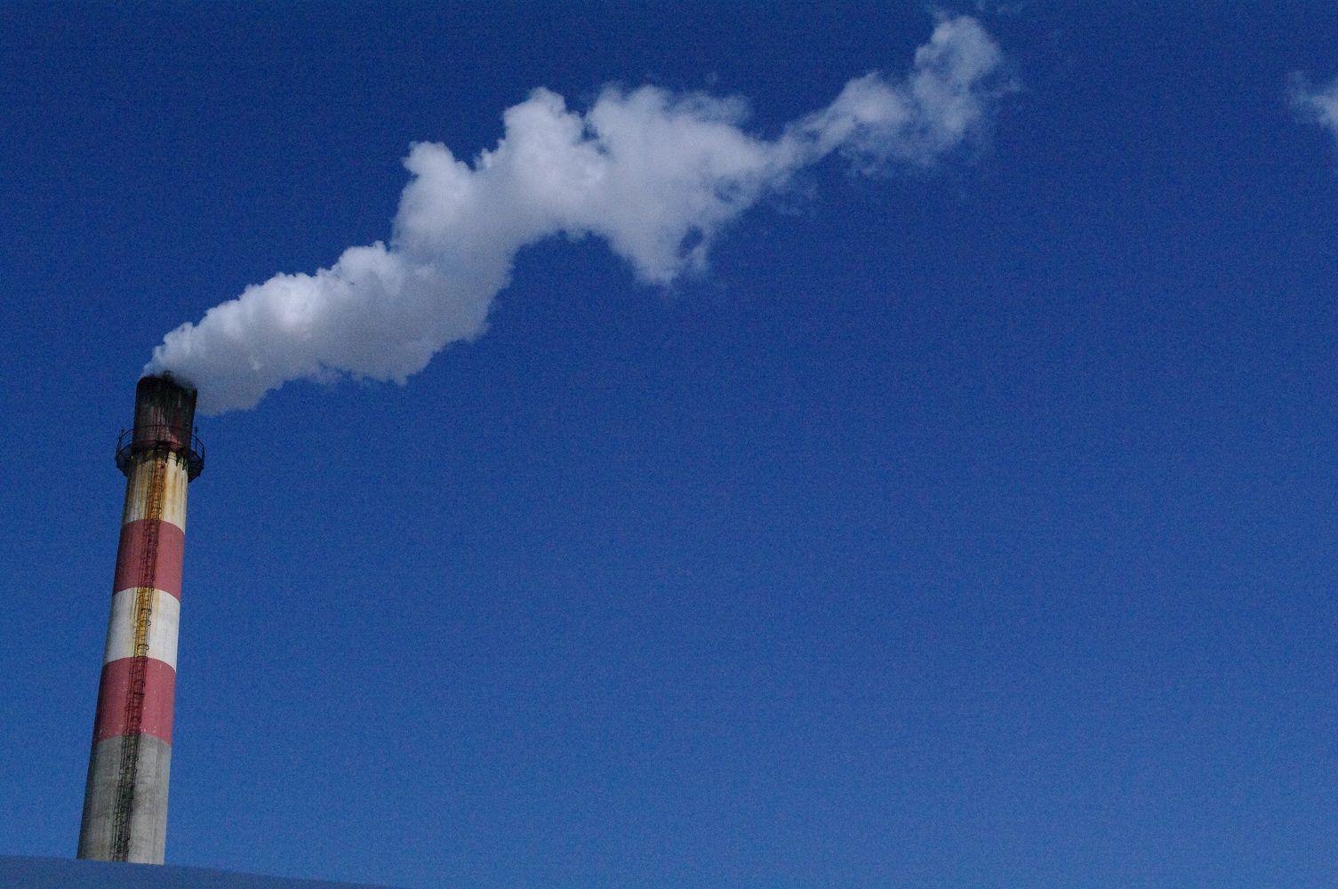 Парниковые газы, автор: CECAR, лицензия: CC BY 2.0