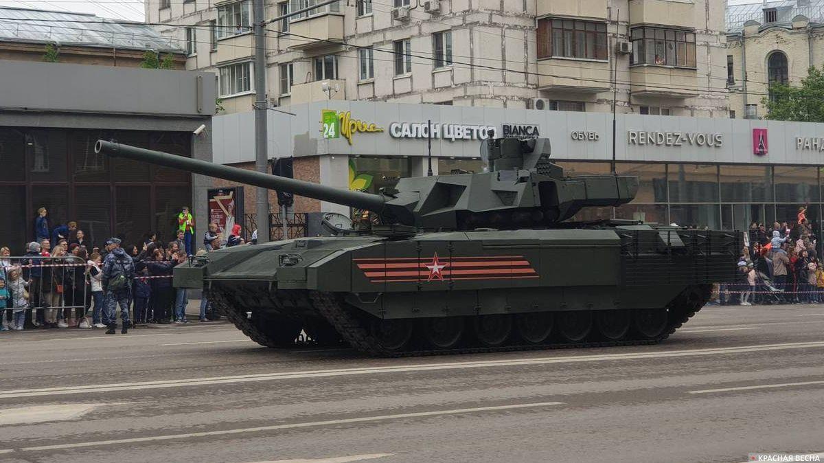 Танк «Армата» на параде в Москве
