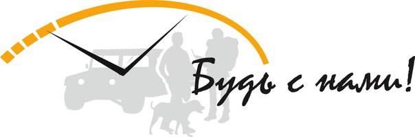 Логотип ПСО
