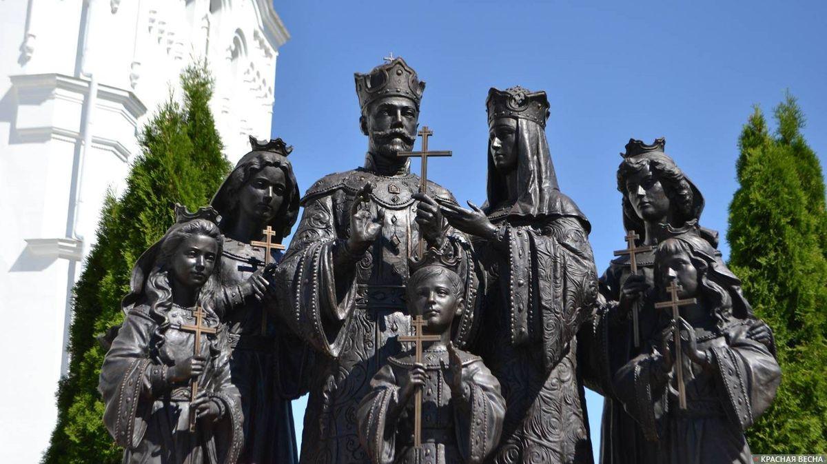 Памятник царской семье. Дивеево