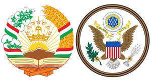 Таджикистан Скачать бесплатные векторные изображения
