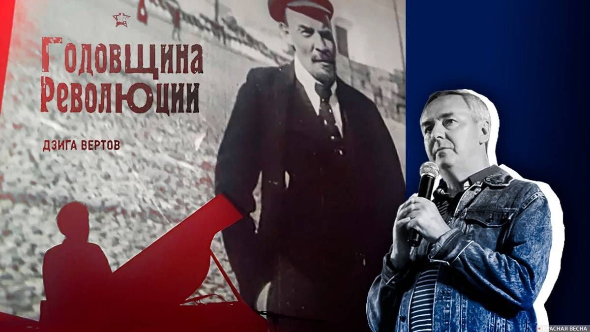 «Годовщина революции»