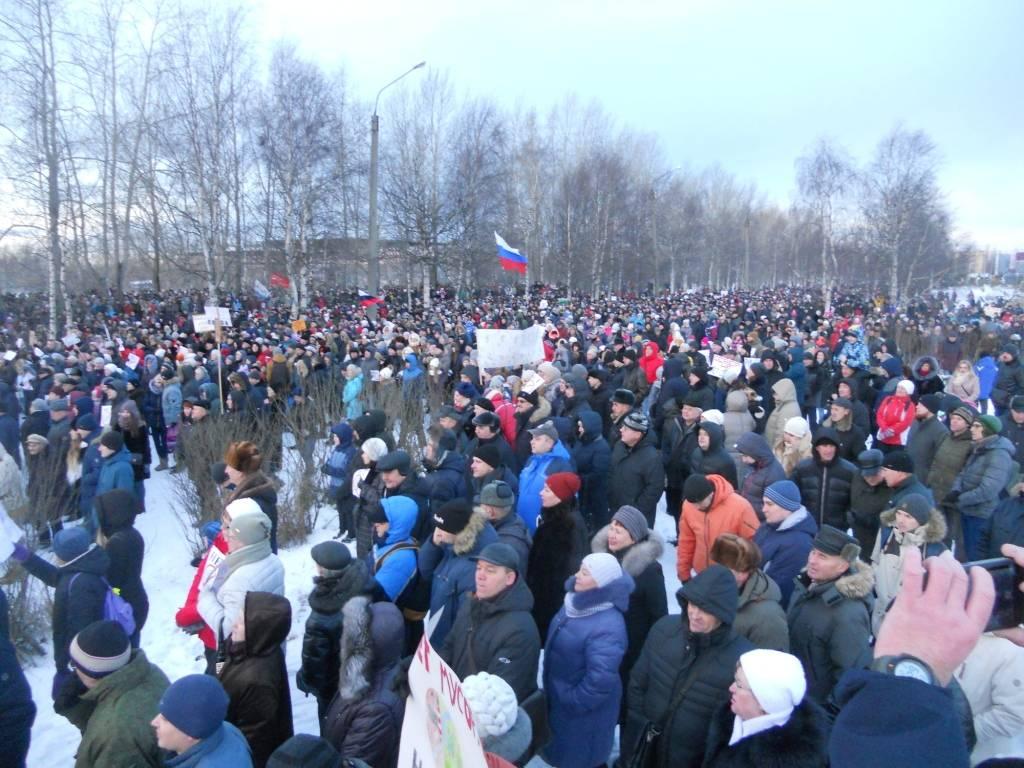 Северодвинск. Митинг от 02.12.2018 г.