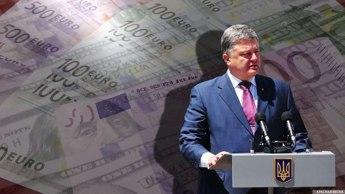 Чех Петр Крумханзль: Новый руководитель Приватбанка