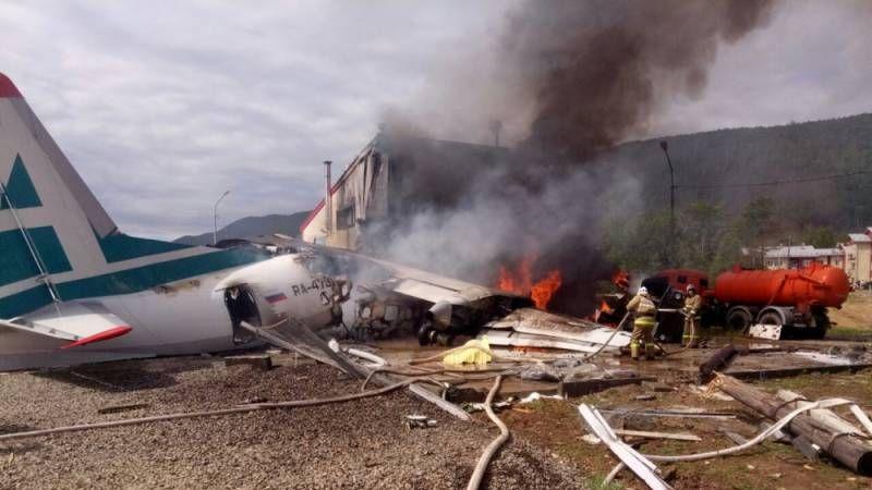 Пожар на месте крушения Ан-24