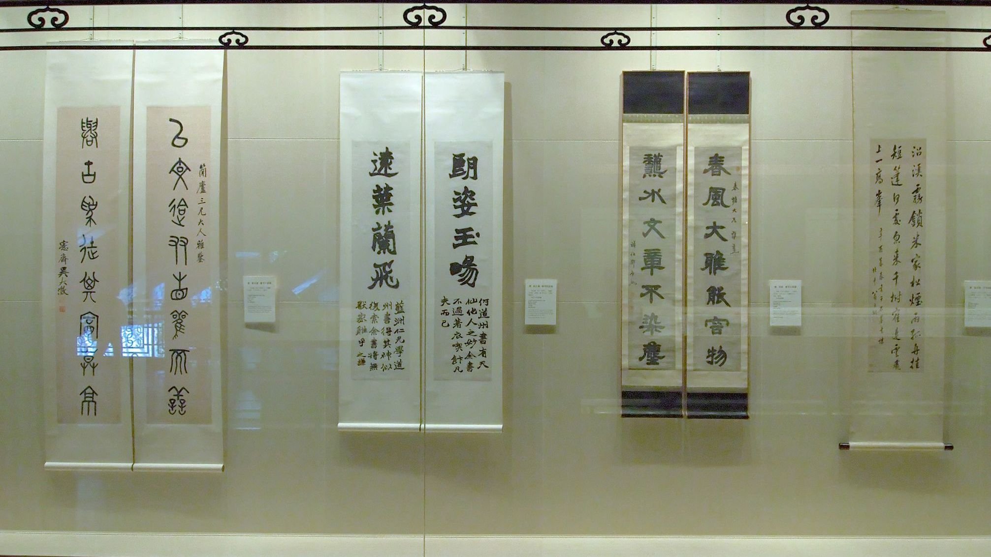 Китайские свитки