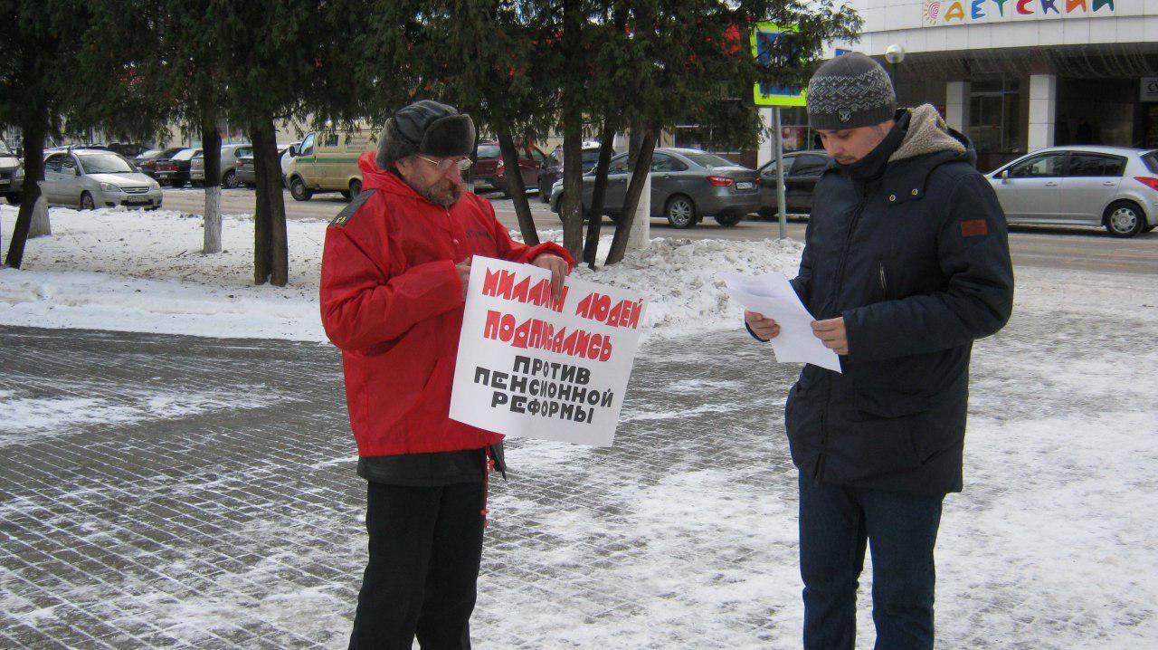 Одиночный пикет против ПР в Коломне. 19.01.2019